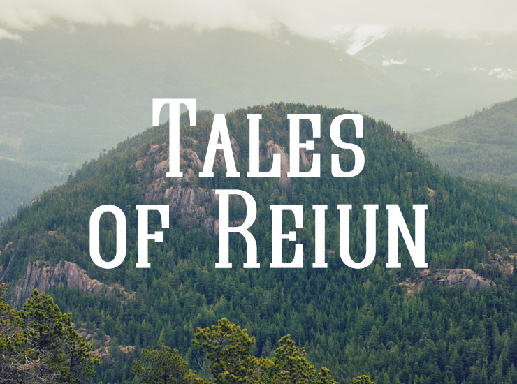 Tales of Reiun